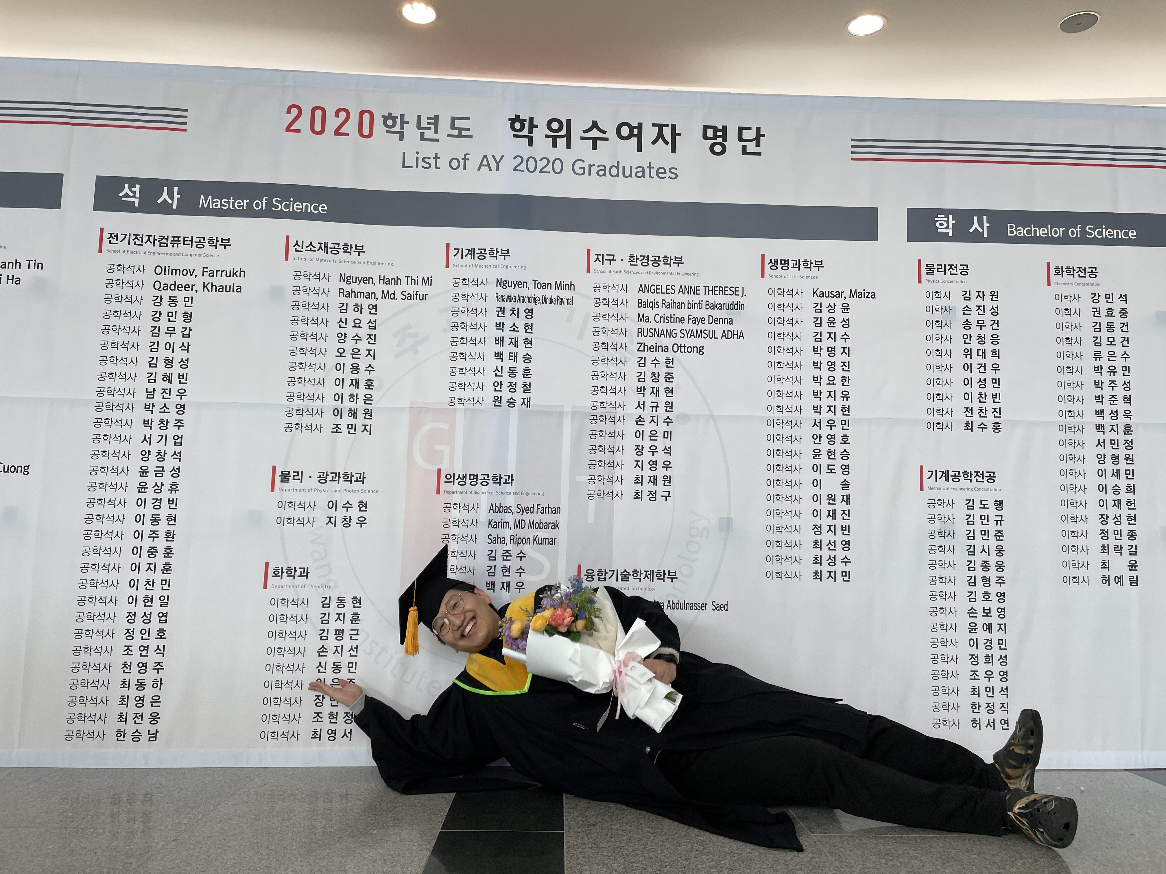 2021 Feb. graduation ceremony 이미지